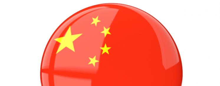 Çin altyapı şirketini Batı Afrika'da temsil etmektedir.